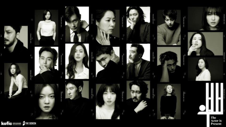 [영화소식] '미나리' 한예리가 부른 OST 뮤직비디오 공개