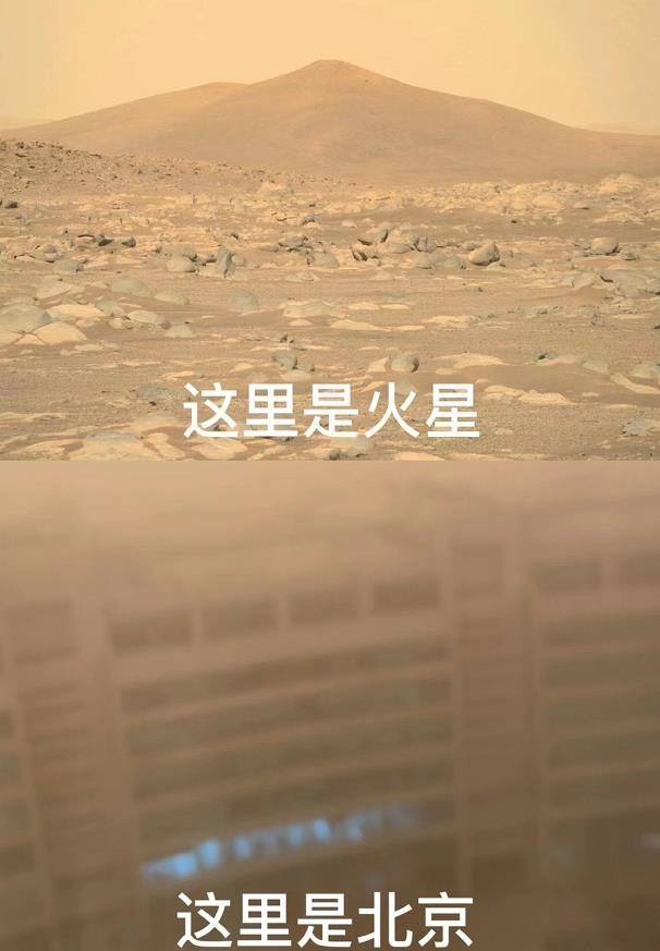 """[차이나통통] """"여기가 화성인가"""" 최악 황사에 풍자 봇물"""
