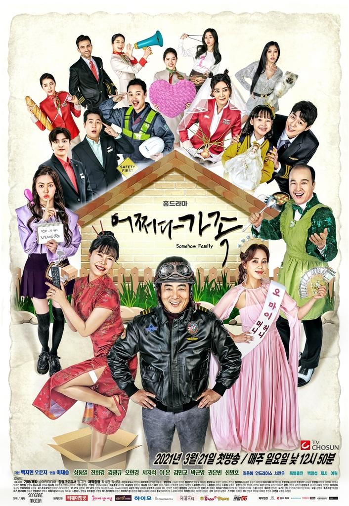 [방송소식] 웹 예능 '박해진의 랜덤박스' 다음달 3일 공개