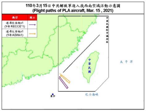 중국군 무인정찰기 WZ-7 대만 방공식별구역 처음 진입