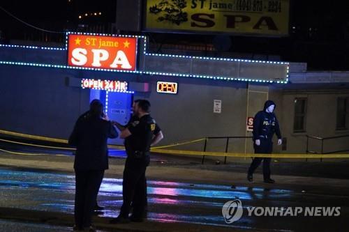 """""""형언할수 없는 비극""""…애틀랜타 총격 공포 휩싸인 美 아시아계"""