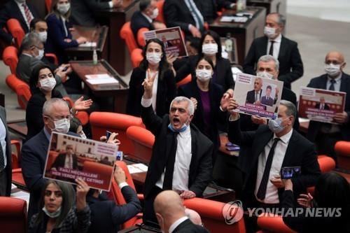 터키, 헌법재판소에 친쿠르드 정당 해산 청구