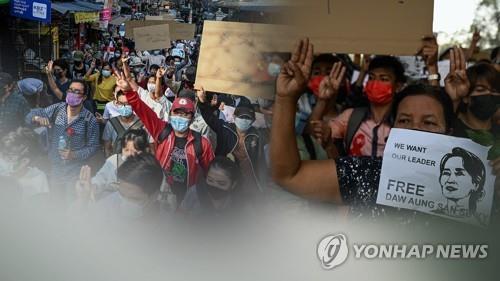 """유엔 인권 전문가들 """"미얀마서 6일간 최소 121명 사망"""""""