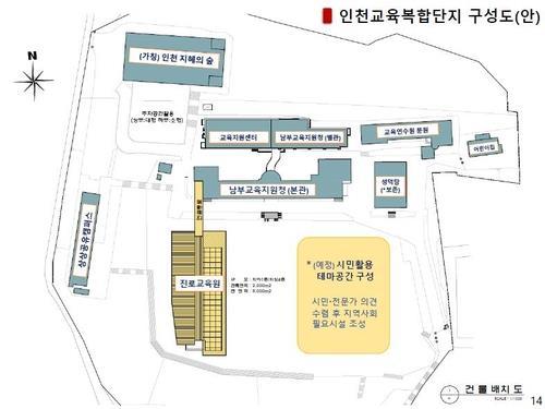 또 찬반 엇갈린 인천 제물포고 이전…10년전 상황 되풀이되나