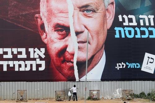이스라엘 오늘 총선…'백신 속도전' 주도 네타냐후 재집권할까
