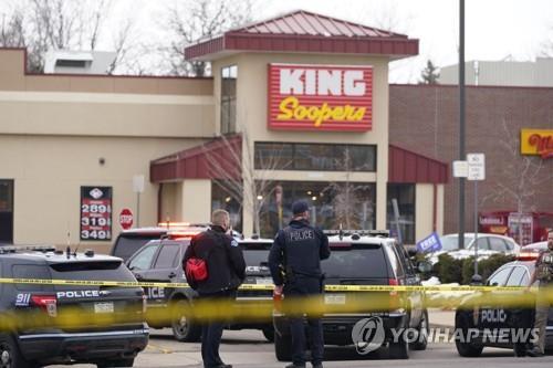 미 콜로라도 식료품점 총기난사 참사…경찰 등 10명 사망(종합2보)