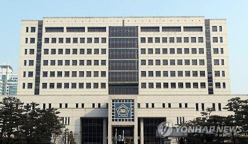 """SNS에 양육비 밀린 전 남편 신상 공개는 명예훼손""(종합)"