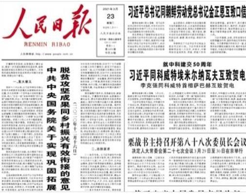 美 '동맹 동원·제재 폭격'에 中 '북러 밀착·보복' 난타전