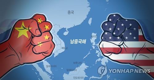 남중국해 떼지어 정박 중국선박 220척 놓고 미중 또 '으르렁'