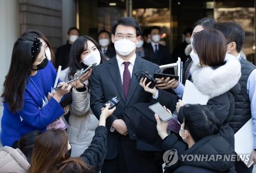 [일지] '사법농단' 의혹 제기부터 첫 유죄 판결까지
