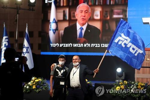 이스라엘 총선 혼전…최장수 총리 네타냐후 재집권 불투명(종합)
