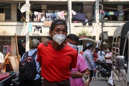"""""""가난해도 군부 아래선 일 못해""""…짐 싸는 미얀마 공무원들"""