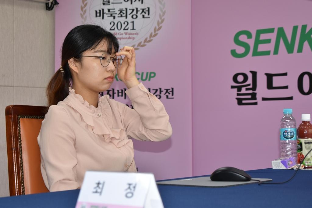 최정, 센코컵 바둑 준우승…위즈잉, 대회 3연패