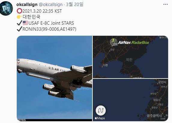 미 정찰기, 북한 순항미사일 발사 전후 비행…사전 감지한 듯
