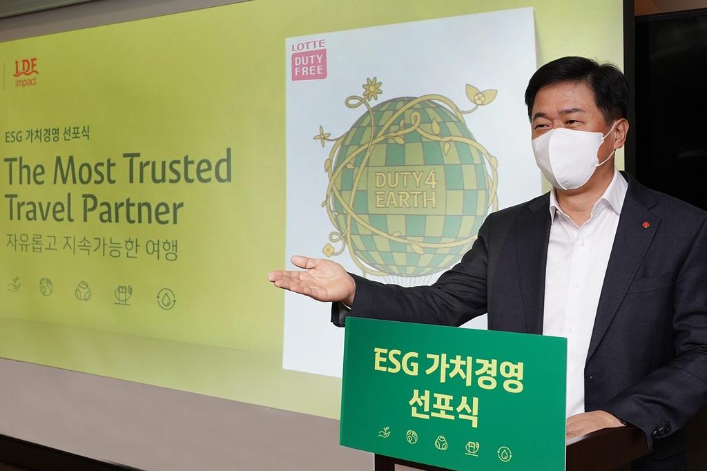 롯데면세점, ESG 위원회 설립…내년까지 쇼핑백 친환경 소재로