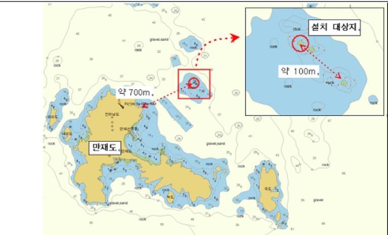 '선박 통행 위협' 신안군 만재도 해상 간출암에 등대 설치