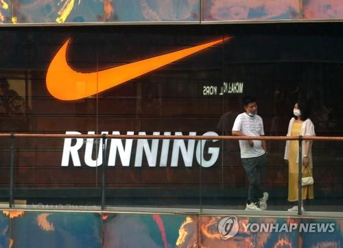 중국서 H&M·나이키 등 불매 확산…신장 인권 문제 불똥