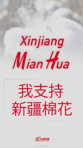 중국서 H&M·나이키 등 불매 확산…서방 제재에 극렬 반발(종합2보)