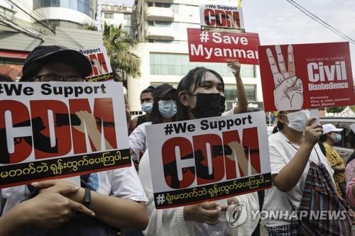 군부에 비폭력 저항 미얀마 시민불복종 노벨평화상 후보 추천