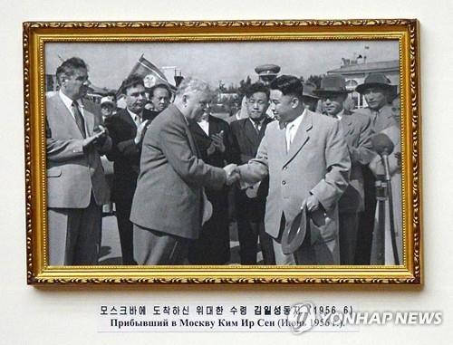 [외교문서] 암호명 '태백산'…김일성 위협속 극비진행 첫 한·소 정상회담