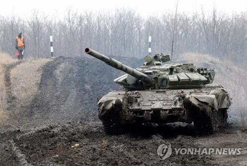 우크라이나 동부 반군 공격으로 정부군 4명 사망