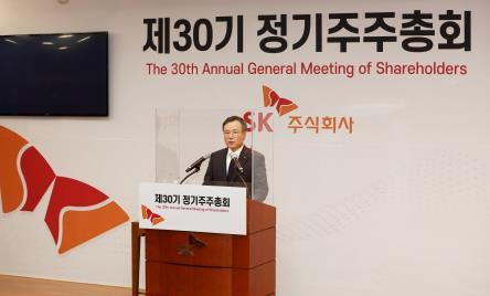 """SK㈜ 대표 """"ESG 경영 선도하는 전문가치투자자로 성장할 것"""""""