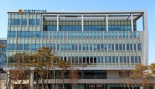 세종경찰, '시의원 투기의혹' 관련 시의회 등 압수수색(종합)