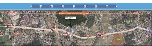 투기 의혹받는 전 행복청장이 사들인 땅은 BRT역 앞 '노른자위'(종합)