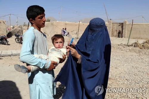 아프간서 또 표적 테러…소아마비 백신 접종 인력 3명 사망