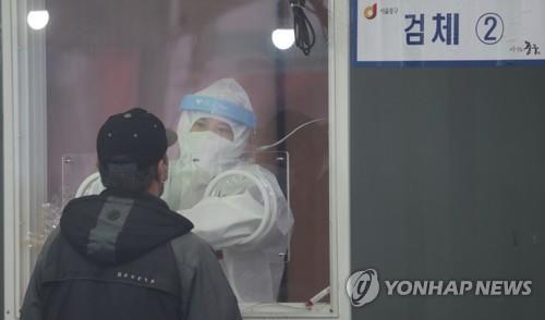 충북서 유흥업소 종사자·한화 직원 등 21명 확진(종합)