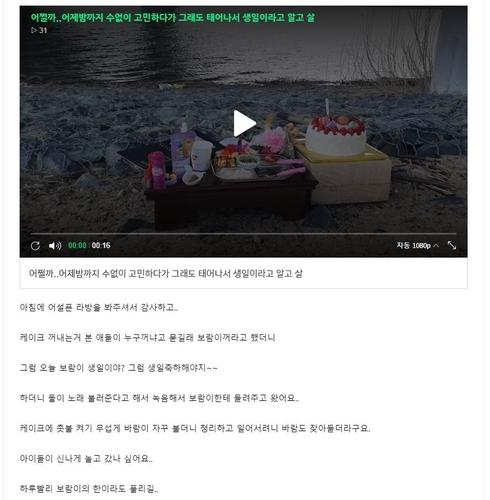 """""""보람아 생일 축하해""""…구미 3세 여아 세 돌, 애도 물결"""