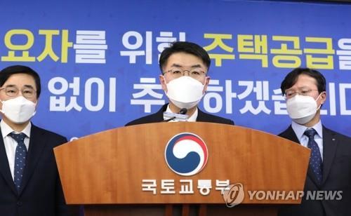 """전문가들 """"고밀개발 후보지 사업성 기대할만…주민동의가 관건"""""""