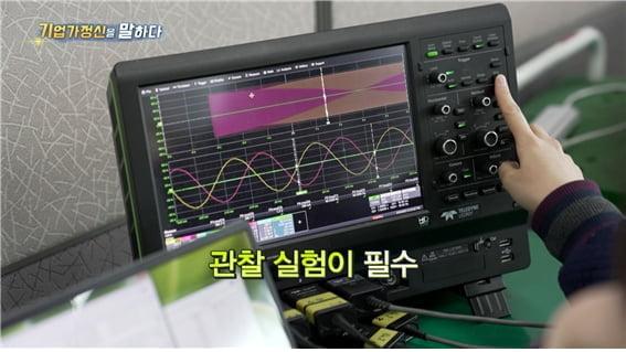 친환경에너지로 태양을 품다, ㈜헥스파워시스템 김상성 대표