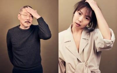 '불륜 딱지' 홍상수·김민희, 은곰상에 '노래 흥얼'