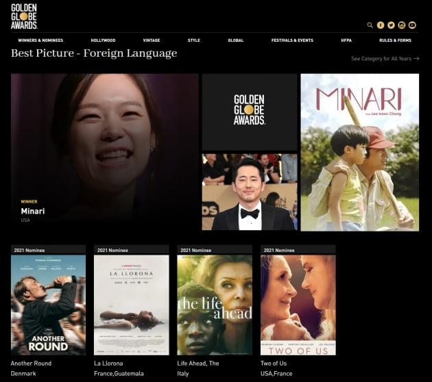 영화 '미나리'가 골든글로브 최우수 외국어영화상을 수상했다. / 사진=골든글로브 홈페이지 캡처
