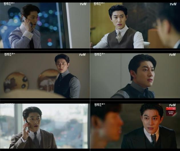 '빈센조' 곽동연 / 사진 = tvN 영상 캡처