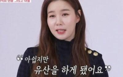 박시은♥진태현,<br>지난 1월 아기 유산