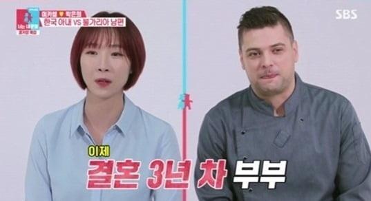 """미카엘 """"재혼한 아내 박은희도 돌싱"""""""