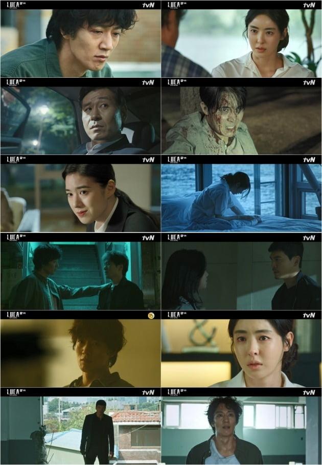 사진=tvN '루카 더 비기닝' 방송 캡처