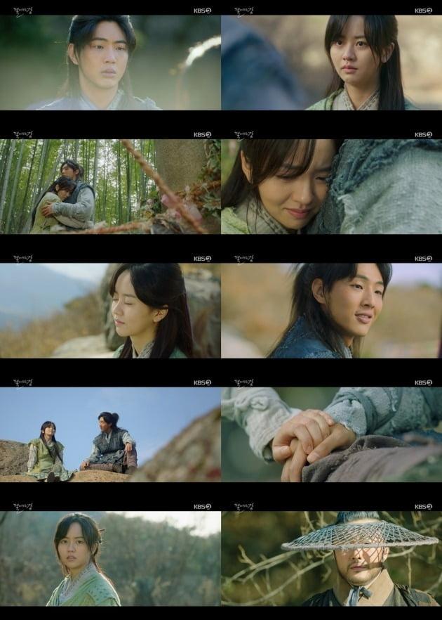 사진=KBS2 '달이 뜨는 강' 방송 캡처