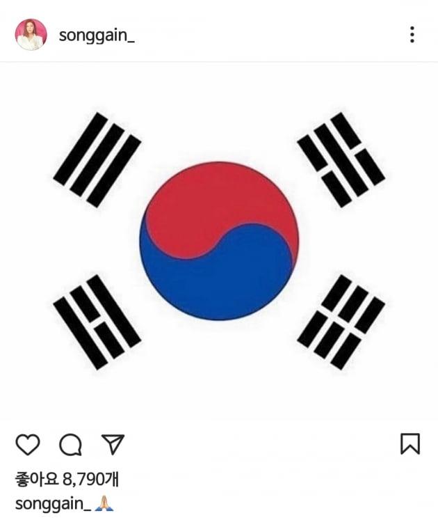 송가인, 김치·한복 소신발언 이어 태극기 게재