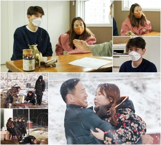 '아내의 맛' 홍현희-제이쓴 가족 / 사진제공=TV조선