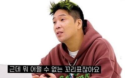 MC몽, 발치 해명<br>삭제해도 욕먹는 이유