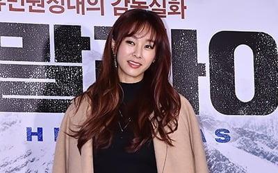 '원정 성매매' 지나, 6개월 만에 전한 근황