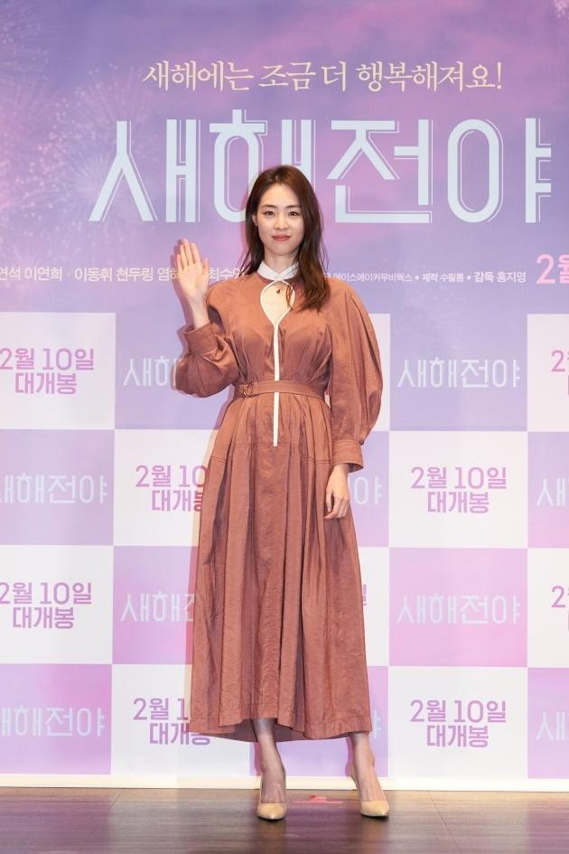 '새해전야' 배우 이연희./사진제공=에이스메이커무비웍스