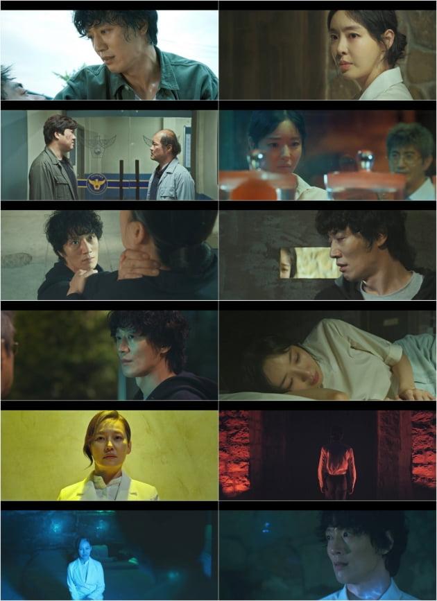 /사진=tvN 월화드라마 '루카:더 비기닝' 영상 캡처