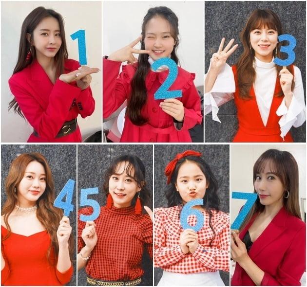 '미스트롯2' TOP7 / 사진제공=TV조선