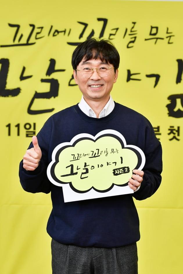 '꼬꼬무2' MC 장항준/ 사진=SBS 제공