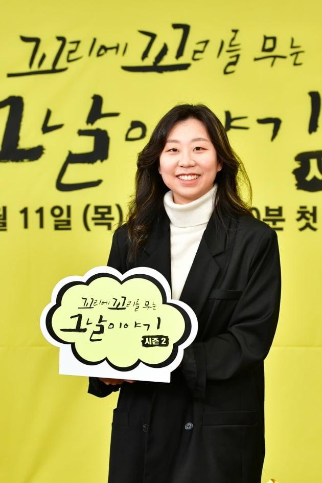 '꼬꼬무2' 유혜승 PD/ 사진=SBS 제공