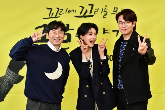 '꼬꼬무2' 3MC 장항준 장도연 장성규 /사진= SBS 제공
